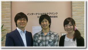 【子育て支援員♪】神戸市長田区☆7:00-12:30の間で短時間♪早朝のお仕事♪